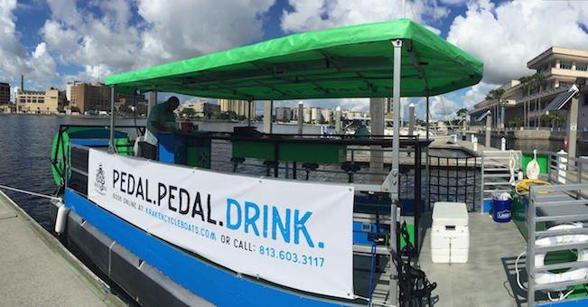 pedalpedaldrink